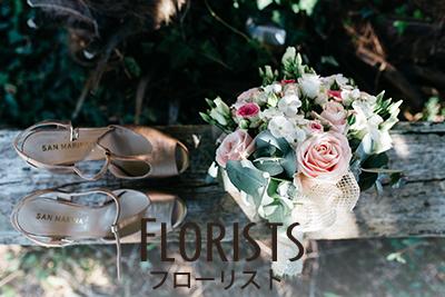 vender_Florists