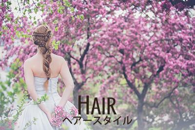 vender_Hair
