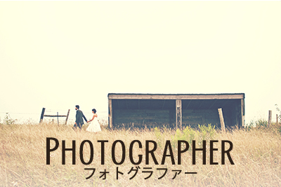 vender_Photographer
